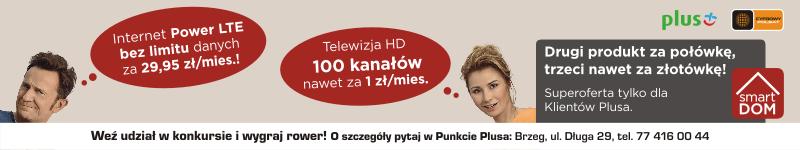 750×150 pod menu