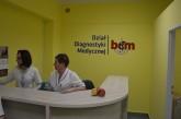 Diagnostyka Brzeskiego Centrum Medycznego w nowej odsłonie