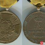Medal dla walczących w wojnie wyzwoleńczej 1813 i1814 (awers i rewers)