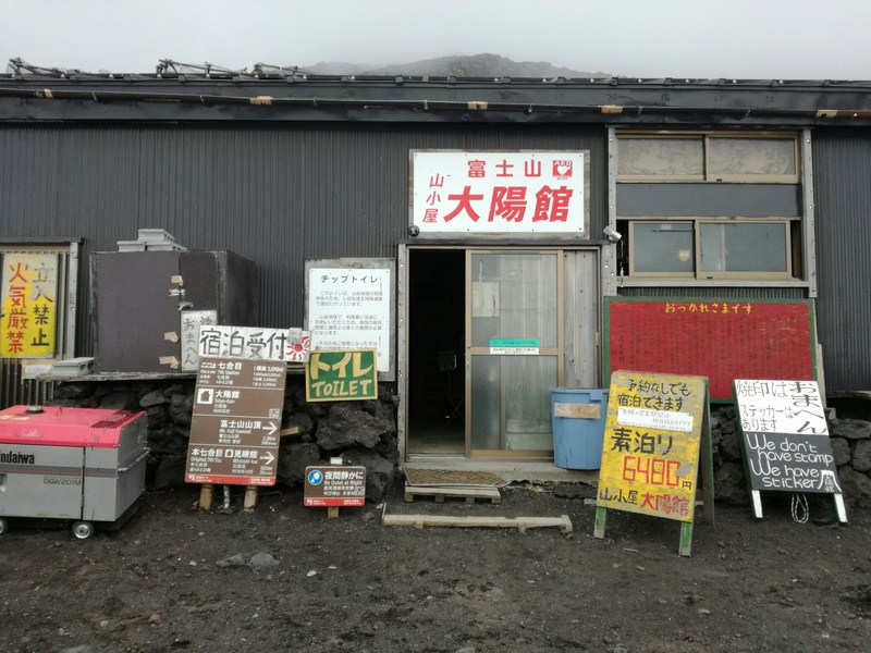 brzeżanin w japonii cz8 _brzeg23 (7)